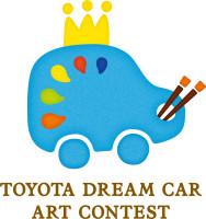 Toyota startuje Dream Car Art Contest 2014