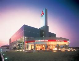 Mitsubishi oznámila finanční výsledky