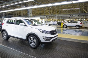 Kia's Slovak car factory hits record output in 2015