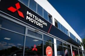 Mitsubishi Chairman Masuko steps down